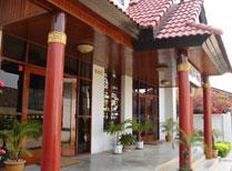 Princess Kyaing Tong Hotel
